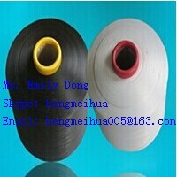 Fdy Polyester Filament Yarn 75 150d