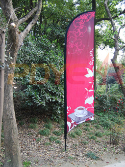 Feather Flag Flying Banner