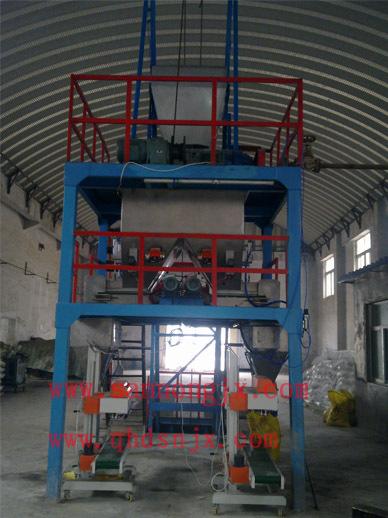 Fertilizer Granulation Machine