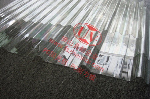 Fire Proof Customized Different Color Corrugated Polycarbonate Sheet