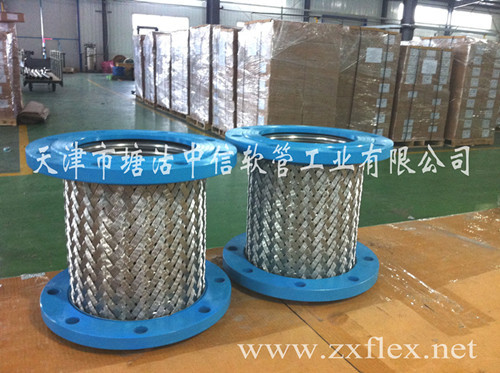 Flanged Flexible Hose Flanged1