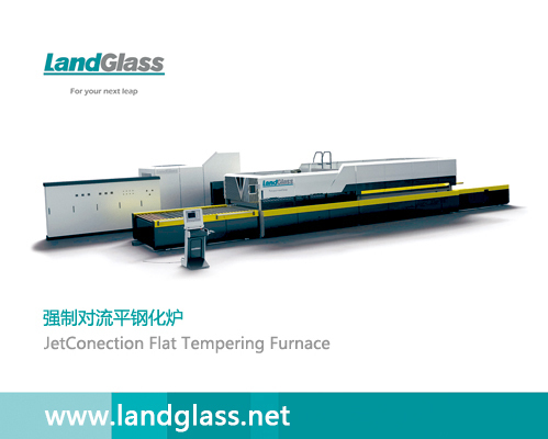 Flat Glass Tempering Equipment
