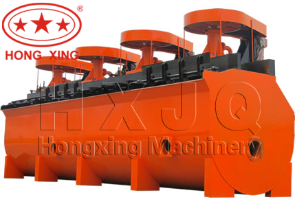 Flotation Machine With Best Price