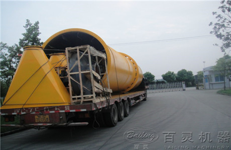 Fly Ash Dryer Onsell