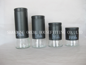 Four Glass Jars Set With Coating