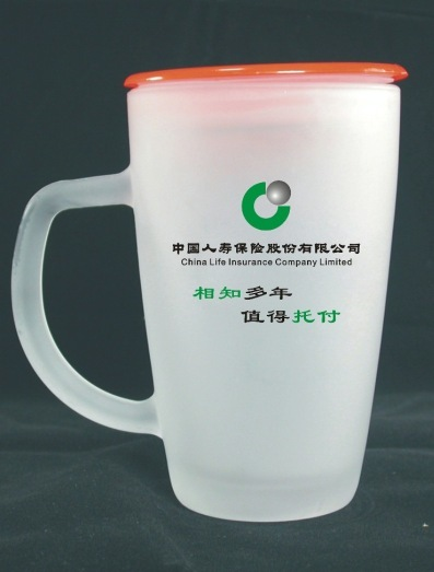 Frost Glass Cup With Bar Logo Printing