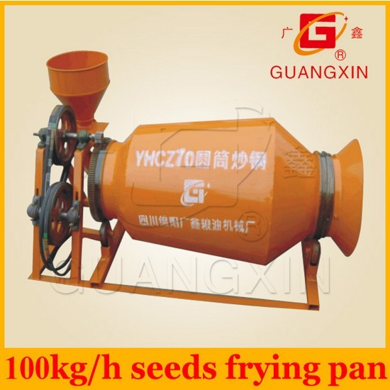 Fryer Oil Seeds Yhcz70
