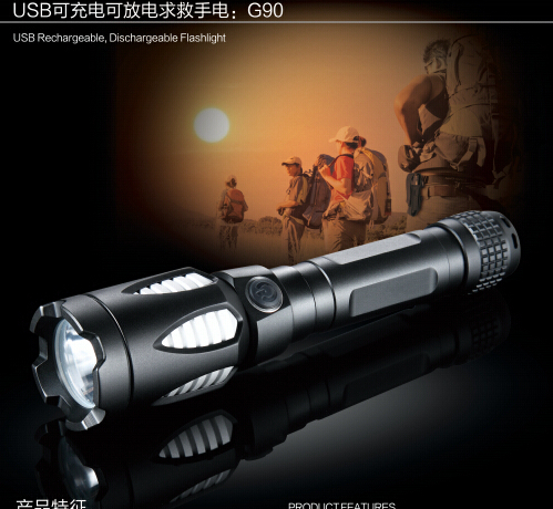 G90 Usb Rechargeable Dischargeable Flashlight