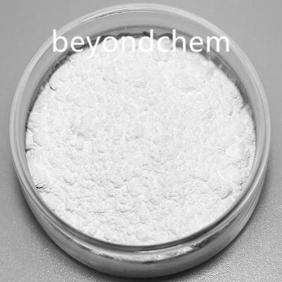Gadolinium Oxide Gd2o3