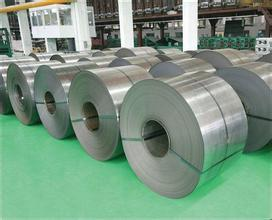 Galvanized Roofing Steel Sheets In Coil