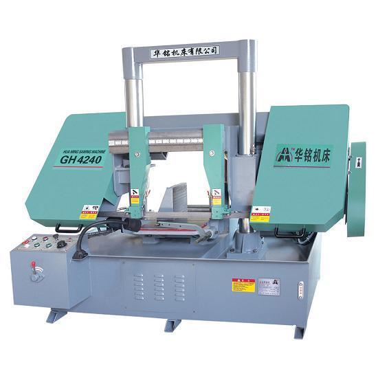 Gantry Type Metal Band Sawing Machine Gh4240
