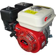 Gasoline Engine 6 5hp