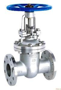 Gate Valve Materials Carbon Steel Stainless Heat Resistant Alloy Monel Low