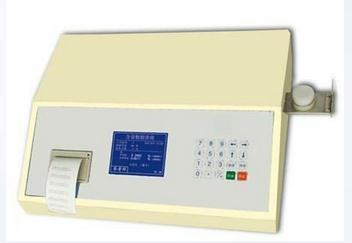 Gd 17040 X Ray Fluorescence Sulfur In Oil Analyzer