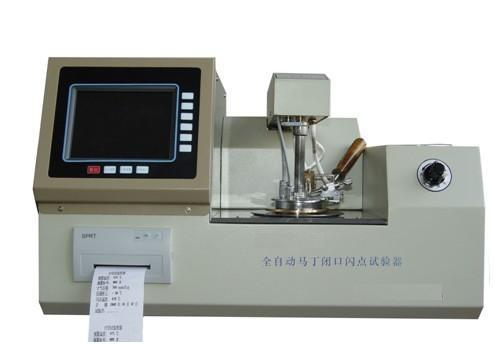 Gd 261d Automatic Pmcc Flash Point Tester