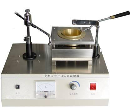 Gd 3536 Cleveland Open Cup Flash Point Tester