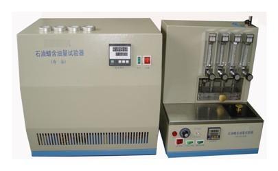 Gd 3554 Petroleum Wax Oil Content Tester
