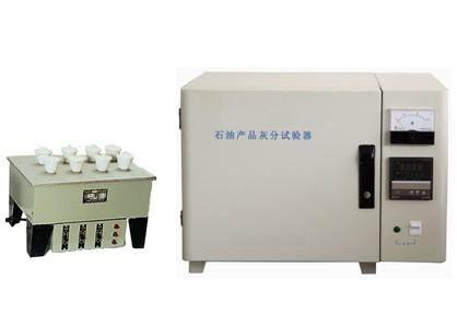 Gd 508 Ash Content Tester In Petroleum Product Astm D482