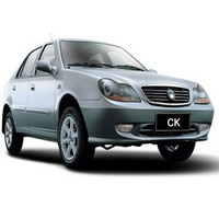 Geely Parts Mk Ck And Accessories Auto Vento Cars Moped Spare Part