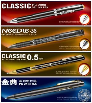 Gel Pen Pc2188 Pc2128 Pc2098 Pc2138