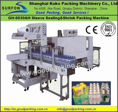 Gh 6030ah Bottles Sleeve Shrink Wrapping Machine