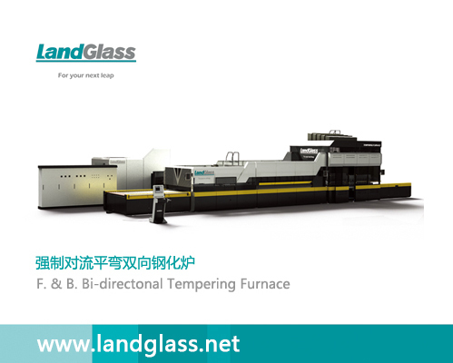 Glass Tempering And Bending Furnace