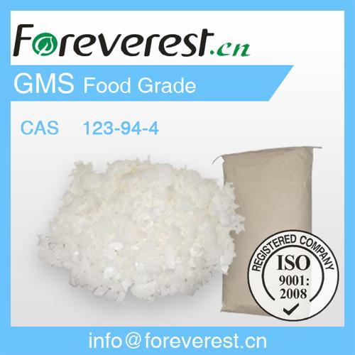 Gms Food Grade Supply Cas 123 94 4 Foreverest