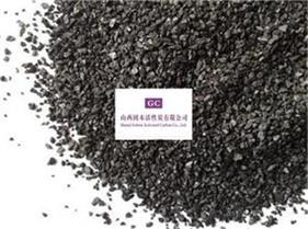 Granular Activated Carbons