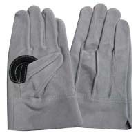 Grey Split Cowhide Leather Japanese Style Gloves