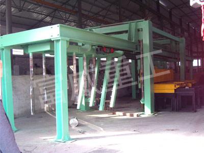 Ground Tilting Cutting Machine