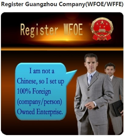 Gz Hk Company Registration A Series Of Services