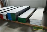 H10 Hot Work Tool Steel