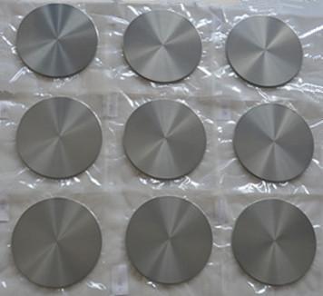 Hafnium Sputtering Targets