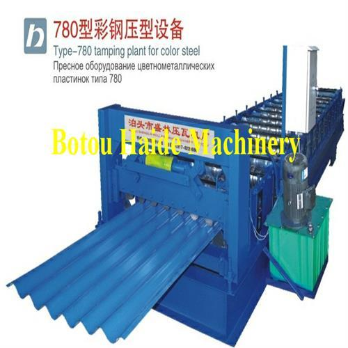 Haide Type 780 Corrugated Tile Roll Forming Machine