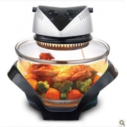 Halogen Oven With Low Rack Dual And Tong Standard Accessories