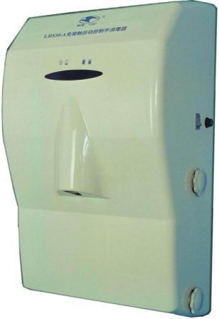 Hand Disinfection Sprayer