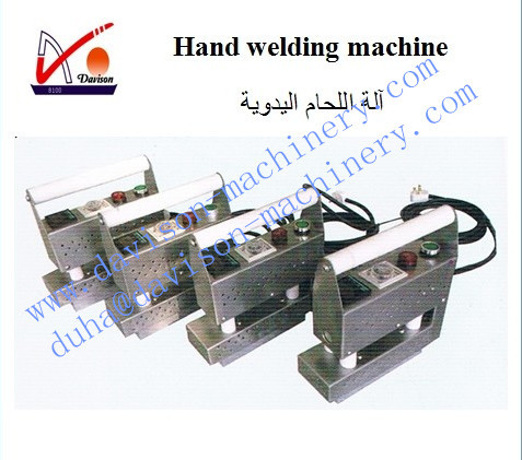 Hand Welding Machine