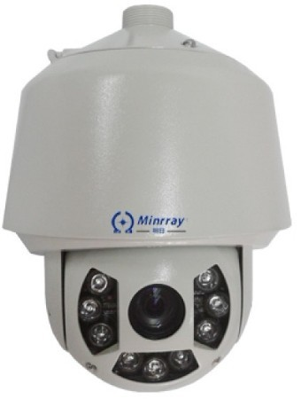 Hd Cctv Integrated Infrared High Speed Dome Camera