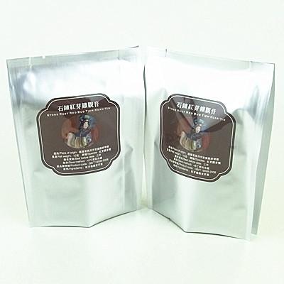 Heat Sealed Printing Side Gusset Bag