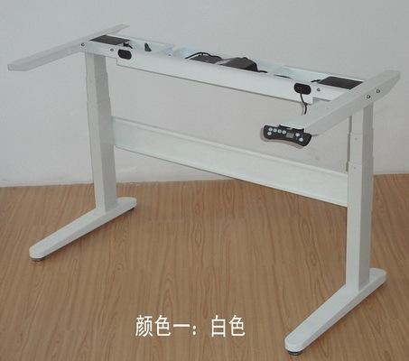 Height Adjustable Tables Frame