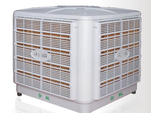 Hezong Desert Cooler 18000cmh A2