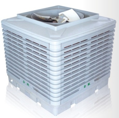 Hezong Industrial Air Cooler 25000cmh For Areas And Commercial