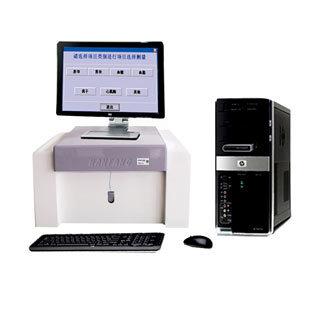 Hf 800a Grating Semi Auto Biochemistry Analyzer
