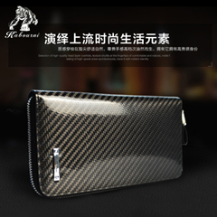 High Grade Carbon Fiber Tpu Men S Bag Briefcase File Briefcases For Man
