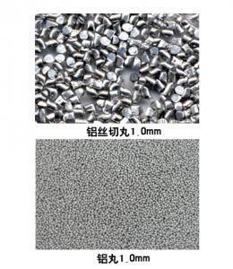 High Quality Aluminum Shot