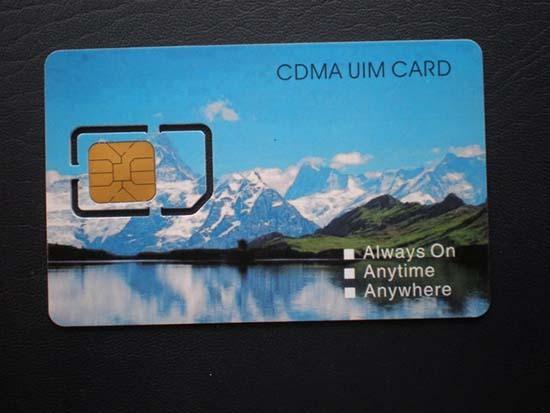 High Quality Cdma Card