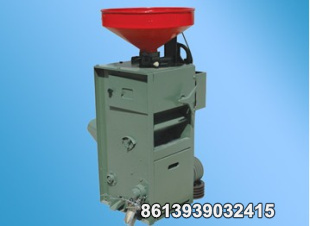 High Quality Rice Milling Machine 8613939032415