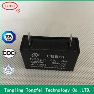 High Quality Safe Cbb61 Capacitor