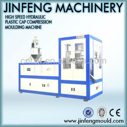 High Speed Hydraulic Plastic Cap Compression Molding Machine