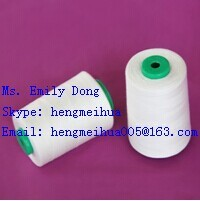 High Strength Polyester Yarn 150d 48f For Knitting